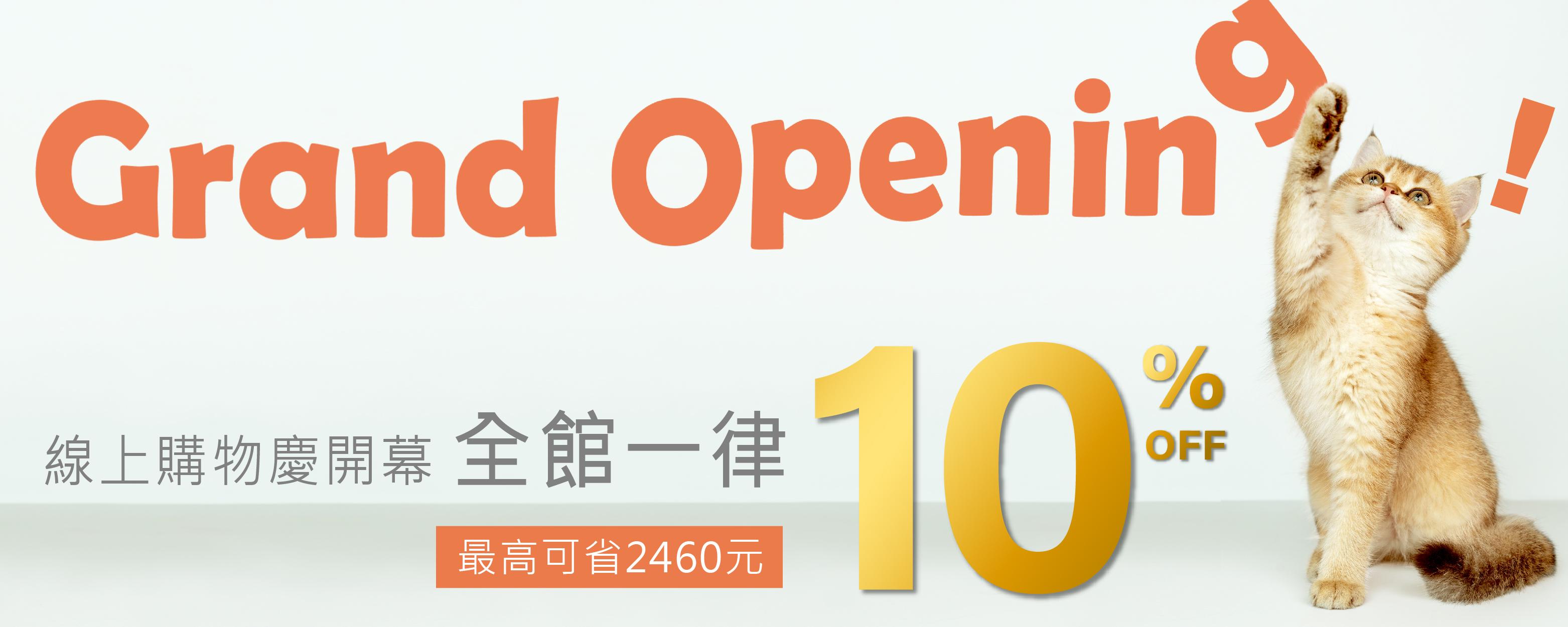 商品頁Banner